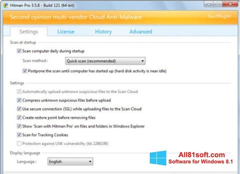 צילום מסך HitmanPro Windows 8.1