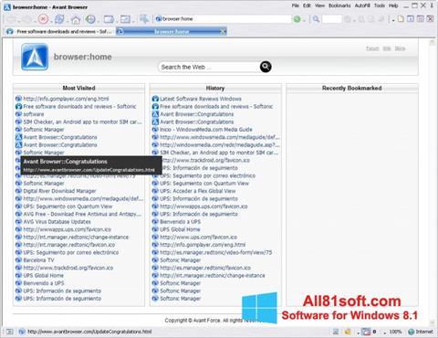 צילום מסך Avant Browser Windows 8.1