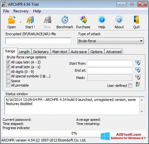 צילום מסך Advanced Archive Password Recovery Windows 8.1