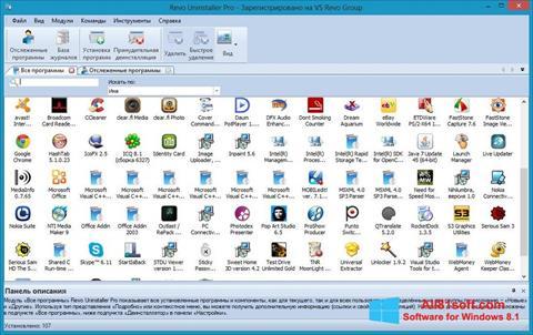 צילום מסך Revo Uninstaller Pro Windows 8.1