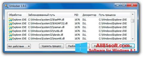 צילום מסך Unlocker Windows 8.1