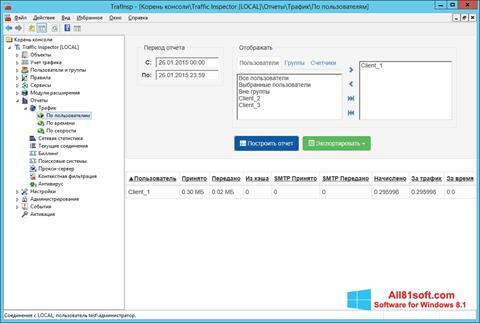 צילום מסך Traffic Inspector Windows 8.1